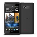 Смартфон HTC Desire 600 dual sim (черный)