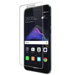 Защитная пленка Mletubl High-Def Screen Protector для Huawei P8 lite 2017 (передняя, матовая)