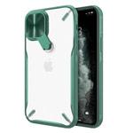 Чехол Nillkin Cyclops case для Apple iPhone 12 pro max (зеленый, композитный)