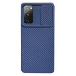 Чехол Yotrix DefenseCam 2 для Samsung Galaxy S20 FE (темно-синий, гелевый)