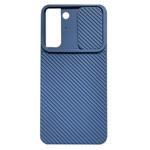 Чехол Yotrix DefenseCam 2 для Samsung Galaxy S21 (темно-синий, гелевый)