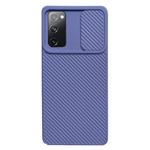 Чехол Yotrix DefenseCam 2 для Samsung Galaxy S20 FE (сиреневый, гелевый)