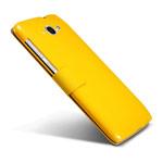 Чехол Nillkin Fresh Series Leather case для Lenovo S930 (желтый, кожанный)