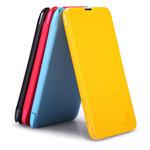Чехол Nillkin Fresh Series Leather case для Nokia Lumia 1320 (красный, кожаный)