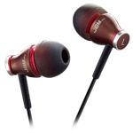 Наушники JBM MJ900 (коричневые, пульт/микрофон, 10-20000 Гц, 9 мм)
