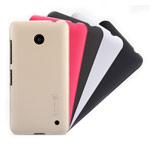 Чехол Nillkin Hard case для Nokia Lumia 630 (золотистый, пластиковый)