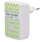 Зарядное устройство Yotrix USB Power Adapter универсальное (сетевое, 4A, 4xUSB, белое)