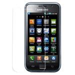 Защитная пленка Zichen для Samsung Galaxy S i9003 (матовая)