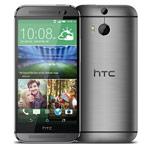 Смартфон HTC new One (HTC M8) (dual sim, темно-серый, 16Gb)