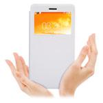 Чехол Nillkin Sparkle Leather Case для Lenovo S860 (белый, кожаный)