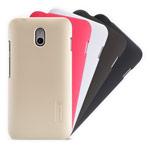 Чехол Nillkin Hard case для HTC Desire 210 (золотистый, пластиковый)