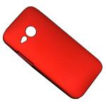 Чехол Yotrix HardCase для HTC One mini 2 (HTC M8 mini) (красный, пластиковый)