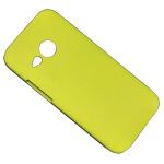 Чехол Yotrix HardCase для HTC One mini 2 (HTC M8 mini) (желтый, пластиковый)