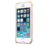 Чехол USAMS Arco Series для Apple iPhone 6 (золотистый, алюминиевый)