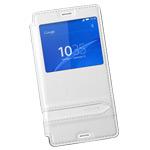 Чехол USAMS Merry Series для Sony Xperia Z3 compact M55w (белый, кожаный)