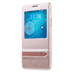 Чехол USAMS Merry Series для Samsung Galaxy Note 4 N910 (золотистый, кожаный)
