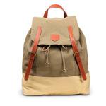 Рюкзак Remax Double Bag #311 (хаки/бежевый, 1 отделение)