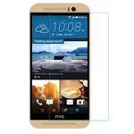 Защитная пленка Nillkin Glass Screen для HTC One M9 (стеклянная)