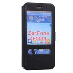 Чехол Yotrix FlipView case для Asus ZenFone 2 ZE500CL (черный, винилискожа)
