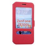 Чехол Yotrix FlipView case для Asus ZenFone 2 ZE500CL (красный, винилискожа)
