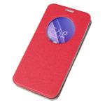 Чехол Yotrix FlipView case для Asus ZenFone 2 ZE550ML (красный, винилискожа)