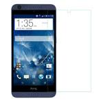 Защитная пленка Yotrix Glass Protector для HTC Desire 626 (стеклянная)