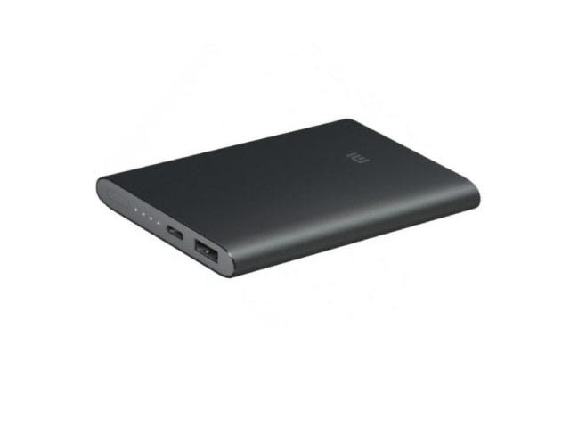 Портативное зарядное устройство Xiaomi V2 VXN4176CN 10000mAh